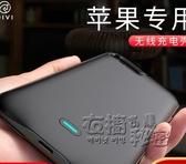 第一衛蘋果7背夾充電寶X背夾式iPhone7Plus一體充8超薄6s電池xr專用6p后背11衣櫥秘密