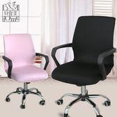 電腦椅套 轉椅套辦公椅套 彈力椅子套書桌座位套房室扶手罩背椅套【店慶8折促銷】