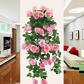 仿真玫瑰花藤條假花吊籃裝飾花植物藤蔓塑料花藤室內客廳墻壁 【快速出貨】