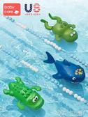 寶寶洗澡玩具 嬰兒戲水發條游泳小烏龜兒童游水青蛙玩具 七色堇