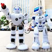 遙控智能水電混合阿爾法對話機器人會跳舞的早教兒童電動男孩玩具【帝一3C旗艦】IGO