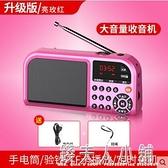 夏新K99 收音機新款便攜式老人插卡音響小型唱戲機錢夫人小鋪