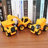 兒童玩具 兒童玩具可拆卸組裝工程車 男孩動手益智2-3-5歲拆裝螺母 莎瓦迪卡