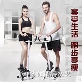 液壓扶手踏步機家用靜音迷你多功能健身器材機腳踏機【蘇荷精品女裝】IGO