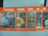 【書寶二手書T9/雜誌期刊_RIX】牛頓_11~19期間_共5本合售_北海道火狐等