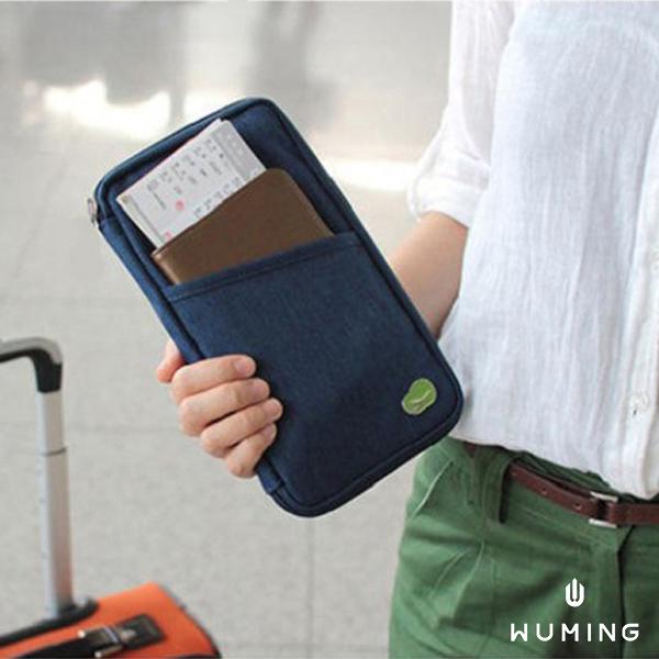 韓版 新款 長版 小飛機 多功能 護照包 收納袋 旅遊收納 證件包 收納包 護照夾 隨身 『無名』 J06100