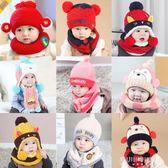 嬰兒帽子秋冬3-6-12個月男女寶寶帽1-2歲兒童毛線帽加絨保暖圍脖    東川崎町