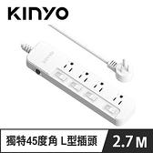 KINYO SD-3449 4開4插安全延長線 9呎 2.7M
