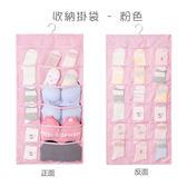 牛津布 30格 可掛式 收納掛袋 3色可選粉色