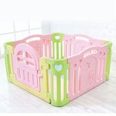 韓國 IFAM BABY ROOM遊戲圍欄/門欄/護欄-125x125x64.5-粉紅色 Pink~麗兒采家