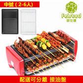 多功能電烤盤家庭烤肉機家用插電烤盤小型考無煙燒烤爐 110v現貨速發 igo3C優購
