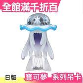 【ESP_16 虛吾伊德】TAKARA TOMY 寶可夢 神奇寶貝怪物圖鑑EX 吊卡 模型公仔【小福部屋】