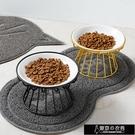 寵物陶瓷碗北歐貓碗高腳陶瓷貓糧碗零食罐頭盤防頸椎病防翻貓【全館免運】
