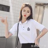 Polo衫polo襯衫短袖女2019新款韓版寬鬆學生白色襯衣早春裝t恤ins潮上衣 貝芙莉