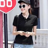 POLO衫夏季翻領T恤短袖女韓版運動寬鬆閨蜜裝簡約有領打底衫女新款 快速出貨