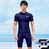 泳衣男專業男士游泳套裝速干五分游泳褲上衣全身兩件式【左岸男裝】