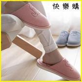 棉拖鞋-居家室內防滑軟底可愛親子家居拖鞋