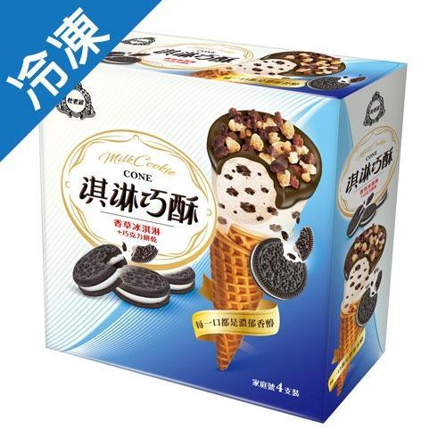 杜老爺淇淋巧酥甜筒82G*4入/盒【愛買冷凍】