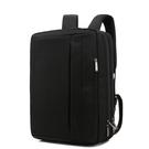 商務 大容量 可插拉桿 手提/側背/後背 三用包 筆電後背包 公事包 17吋 黑色 CB5501