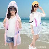 兒童防曬服 防曬衣女童正韓新款中長款超薄洋氣兒童中大童女防紫外線女孩 童趣潮品