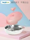 禾果嬰兒分格吸盤式餐盤寶寶吃飯訓練注水保溫碗卡通輔食兒童餐具 polygirl