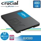 【免運費-加購】美光 Micron Crucial BX500 480GB SATA3 2.5吋 SSD 固態硬碟 公司貨 480G