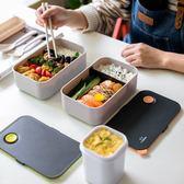 日式飯盒便當盒食堂簡約成人餐盒湯盒健身減脂餐塑料可微波爐加熱 〖korea時尚記〗