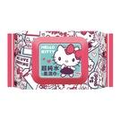 三麗鷗 Hello Kitty 凱蒂貓 超純水柔濕巾 30抽(加蓋) 【BG Shop】濕紙巾
