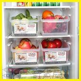 店長推薦冰箱收納盒塑料抽屜式廚房食品保鮮盒雞蛋整理盒冷藏盒儲物盒【奇貨居】