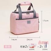 便當包 保溫飯盒袋子便當手提包手拎帆布鋁箔加厚餐小學生帶飯的飯包 7色