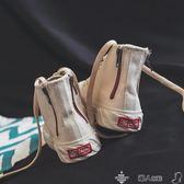 高筒鞋鞋子女超火港風高筒學生韓版ulzzang原宿帆布鞋嘻哈女鞋子潮 潮人女鞋