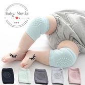 護膝 兒童 學步 寶寶 襪套 毛圈 點膠 寶寶 爬行 必備 BW