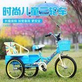 兒童腳踏車 兒童三輪車腳踏車折疊帶斗雙人款充氣輪14寸16寸童車自行車 麻吉部落