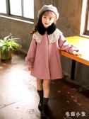 女童可愛時尚保暖韓版潮中長款毛呢風衣洋氣兒童呢大衣中童裝 OO37『毛菇小象』