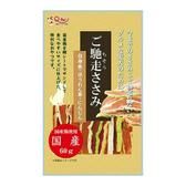 Q-pet 巧沛日本犬用零食 馳走系列 海陸三味肉片60g