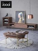 北歐輕奢電視櫃小戶型電視櫃茶幾組合現代簡約ins風創意客廳家具ATF 歐尼曼家具館
