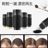 新款 MINNOW纖維髮粉16G隨身型 時尚瓶身 下標區 噴霧器需另外加購【MN06】☆雙兒網☆