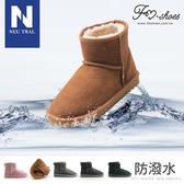 靴.真皮防潑水雪靴(咖、粉)-FM時尚美鞋-Neu Tral.  chilly