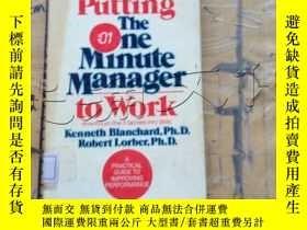 二手書博民逛書店Putting罕見the One Minute Manager