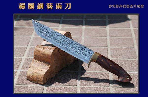 郭常喜與興達刀具--郭常喜限量手工刀品-大獵刀(AS-11)