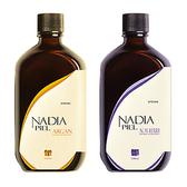 ●魅力十足● 韓國 Nadia Piel 摩洛哥堅果油/巴西莓護髮油(100ml) 2款可選 免沖洗