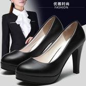 推薦天天特價工作鞋女職業OL高跟鞋黑色中跟正裝禮儀面試圓頭防滑單鞋【店慶85折促銷】