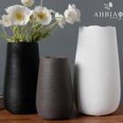 花瓶 陶瓷插花現代簡約拉絲擺件客廳黑白色...