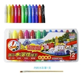 促銷 成功 神奇水溶性 蠟筆 12色 /盒 1265