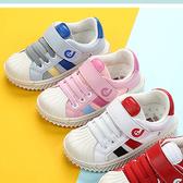 【3色】兒童休閒鞋 男童女童網板潮鞋板鞋 兒童運動鞋休閒運動鞋 韓風 軟底可彎曲 L7440