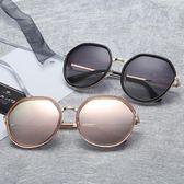 新款偏光太陽鏡女潮偏光防紫外線墨鏡度假韓版眼鏡有度數    初語生活
