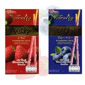 江崎Glico 固力果 POCKY 草莓果肉棒 / 藍莓果肉棒(35g)【櫻桃飾品】【24482】