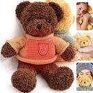 防寒發熱毛衣小熊娃娃(定時溫控)USB電熱暖手寶.可愛絨毛玩偶電暖寶.加熱敷暖暖熊熊.造型懷爐