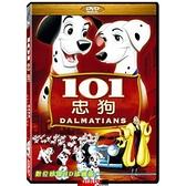【停看聽音響唱片】【DVD】101忠狗