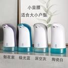歐碧寶泡沫洗手機感應洗手液器自動皂液器智慧洗手液盒子壁掛家用  一米陽光